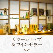 Craftsman shop