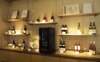 Liquor shop & wine cellar